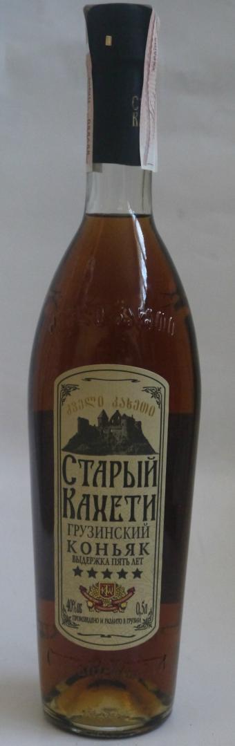 Заказ Вино Чача Почтой Беларусь