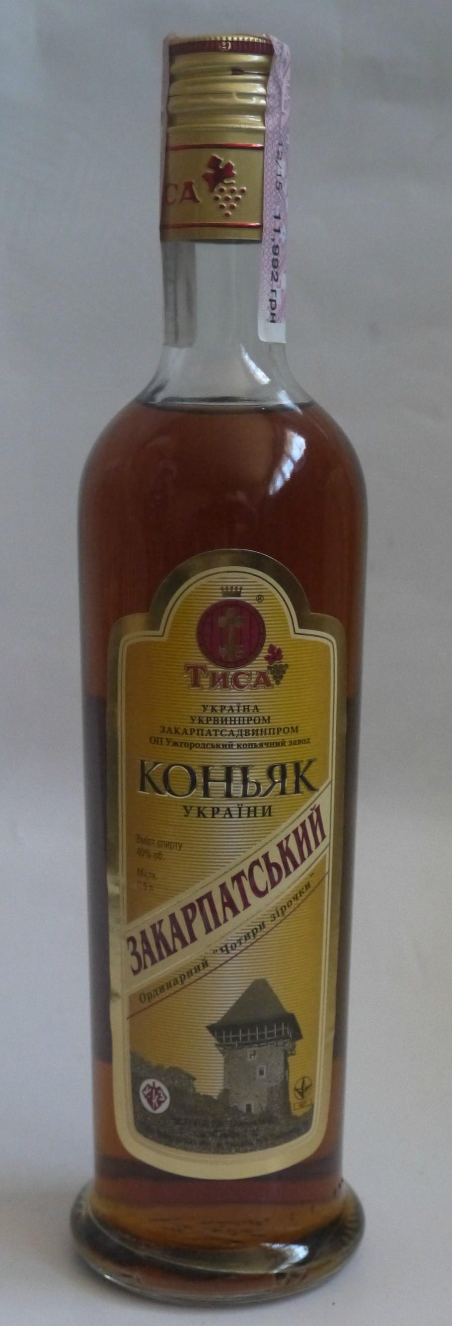 Купить Коньяк 1980 Ужгород
